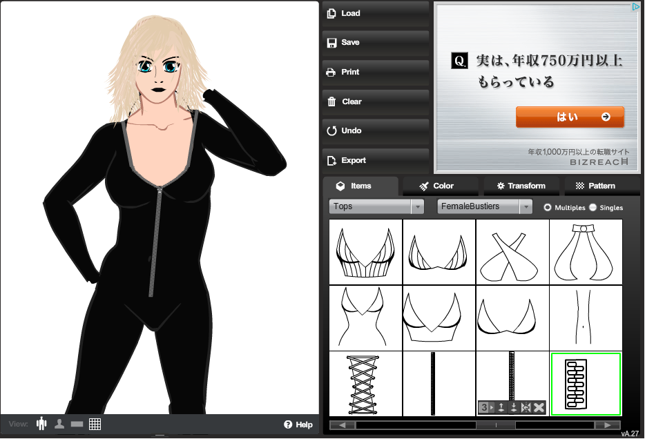 http://www.heromachine.com/wp-content/legacy/forum-image-uploads/tarkabarka/2013/03/Lick-and-tricks-Cloth6.png