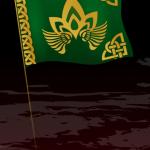 FRM_FLAG