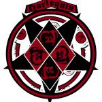 Harlequin_Harlequin_Logo